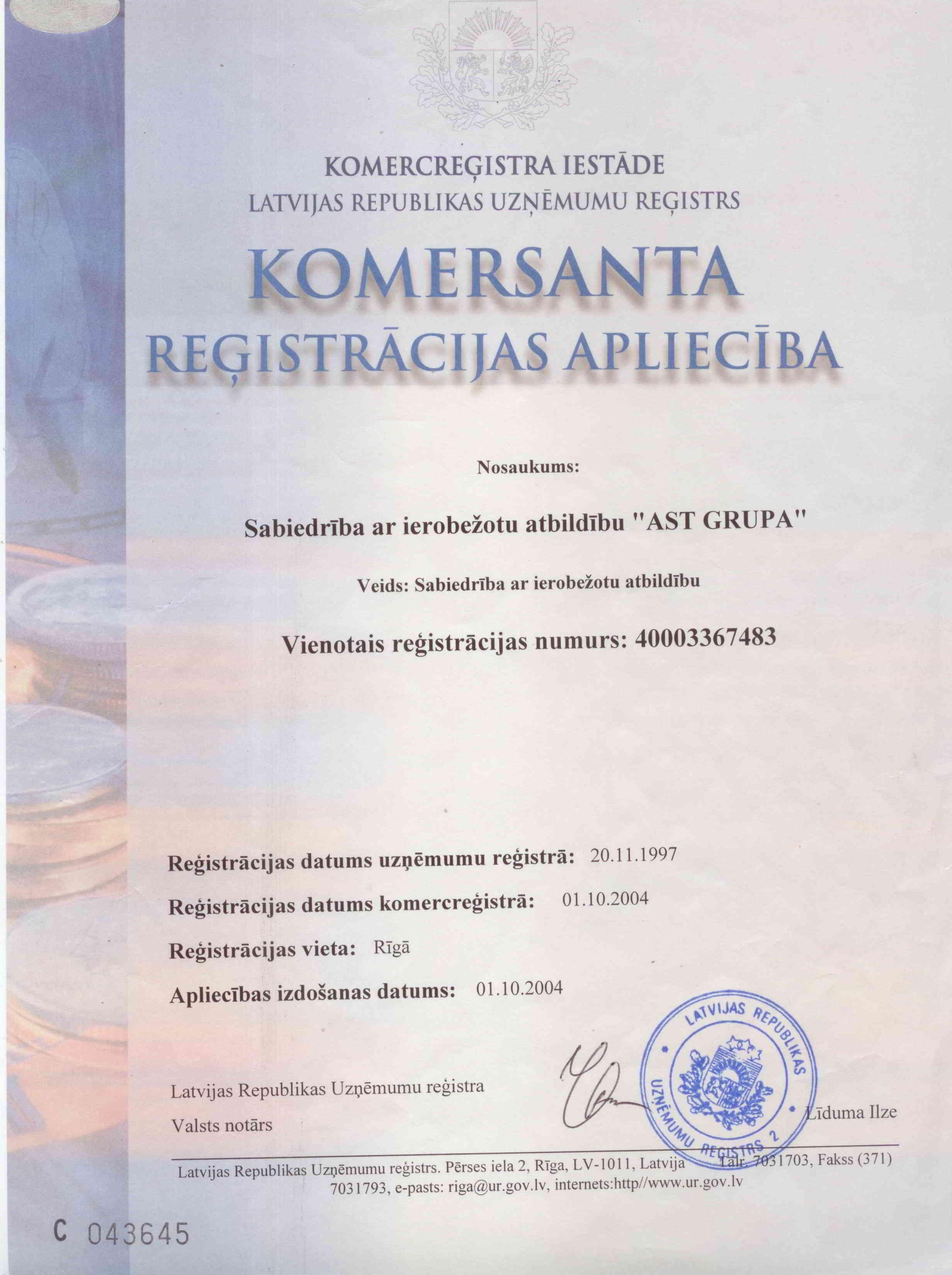 Свидетельство о регистрации компании AST Grupa