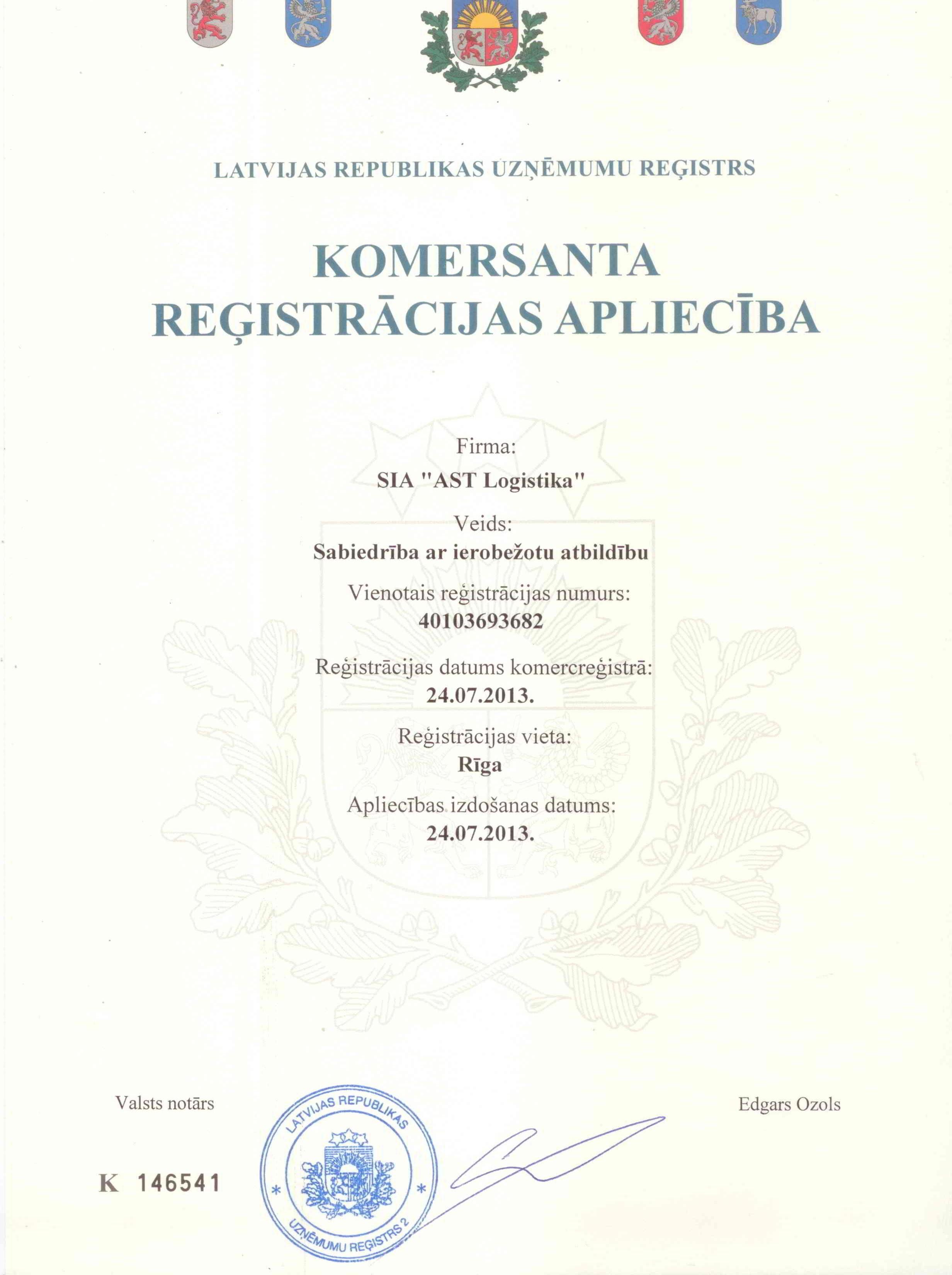 Свидетельство о регистрации компании AST Logistika