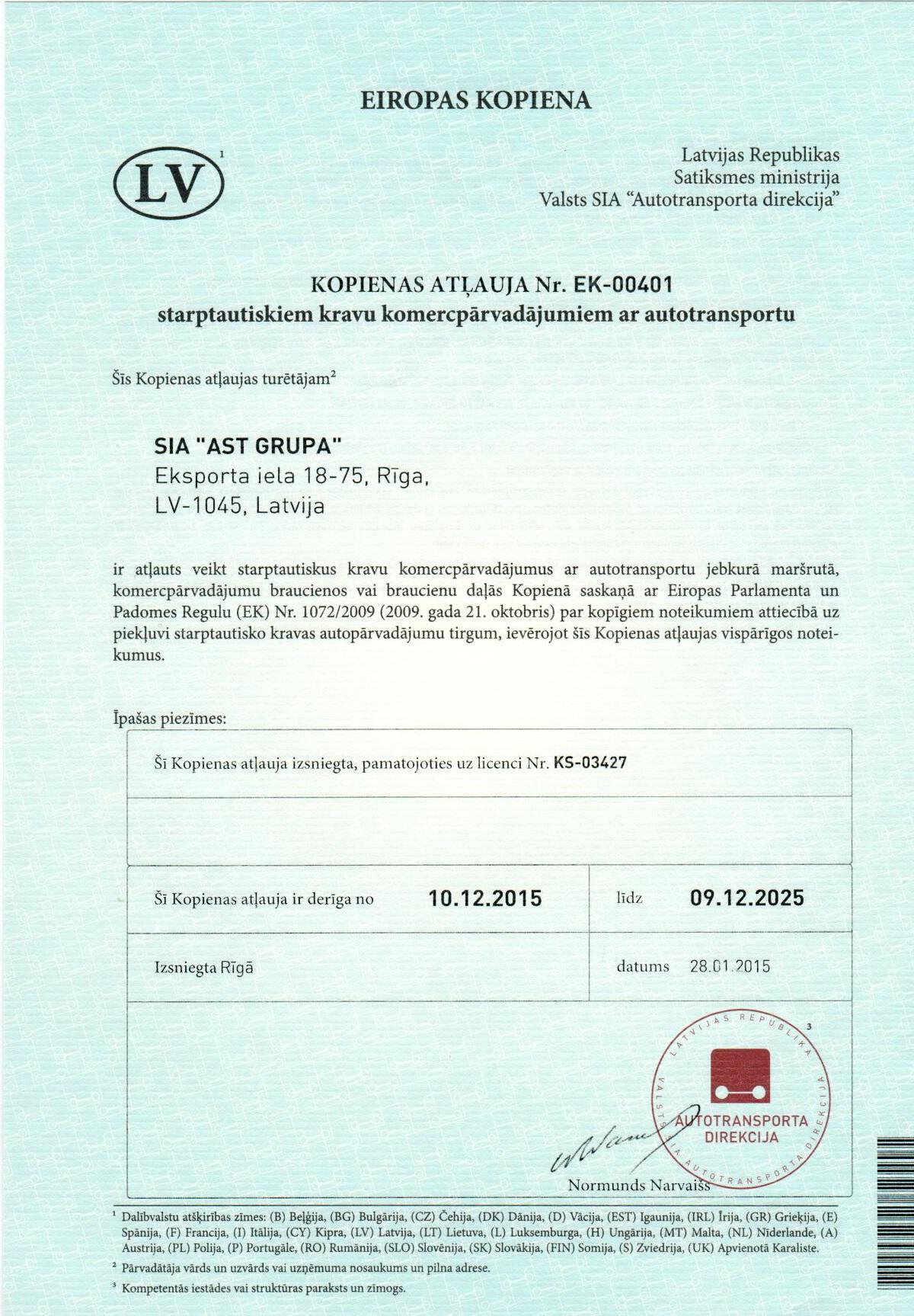 Разрешение на международные коммерческие автоперевозки